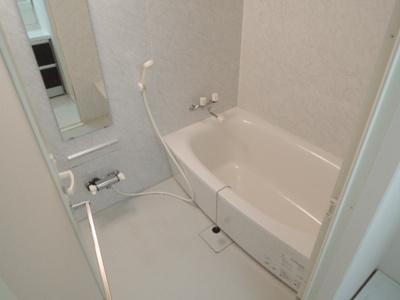 【浴室】アマナ湯里