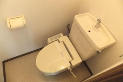 【トイレ】サンパレスB棟