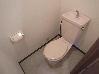 【トイレ】シャトラン弓木三番館
