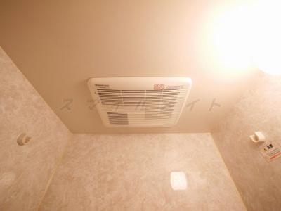 【浴室】エポック橘