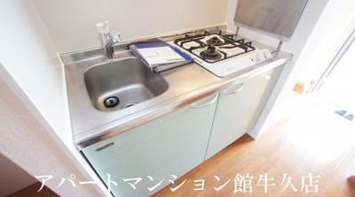 【キッチン】アークグレイス