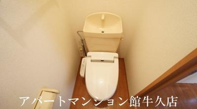 【トイレ】アークグレイス