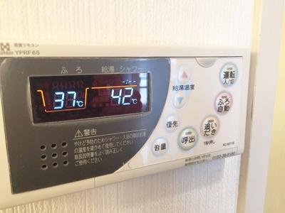 【設備】ジョイフルハイツ壱番館(小松小・学文中学校区)