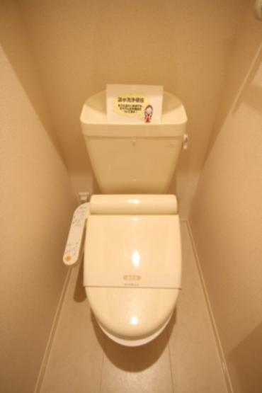 【トイレ】カームベリー D