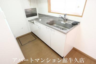 【キッチン】ボヌールパンセⅡA