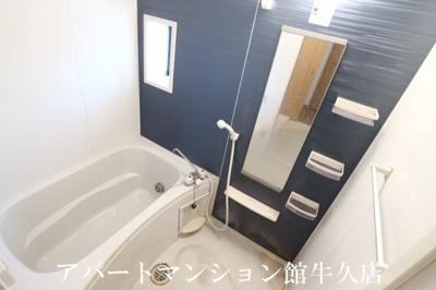 【浴室】ボヌールパンセⅡA
