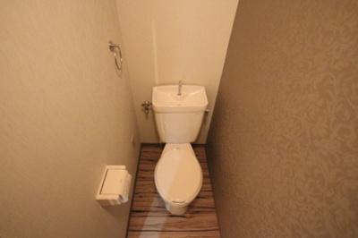 【トイレ】グリーンハイツ山水C棟