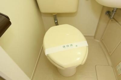 【トイレ】レリーフ日吉