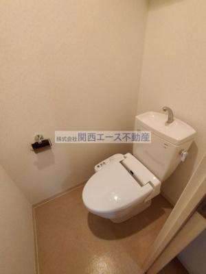 【トイレ】エアリーアベニュー