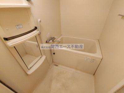 【浴室】エアリーアベニュー