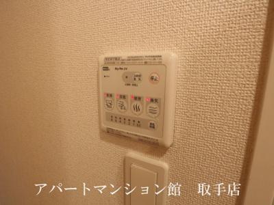 【設備】ノーブルアビタシオンC