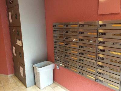 ジェイパーク恵比寿のメールボックスです。