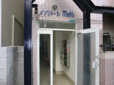 【周辺】メゾンドールマキ
