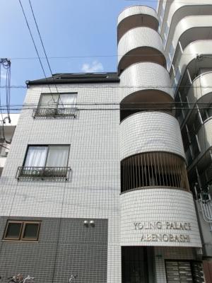 ヤングパレス阿倍野橋 鉄骨造 5階建て