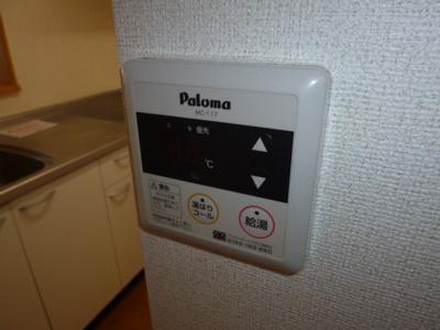 【浴室】すみれガーデンB