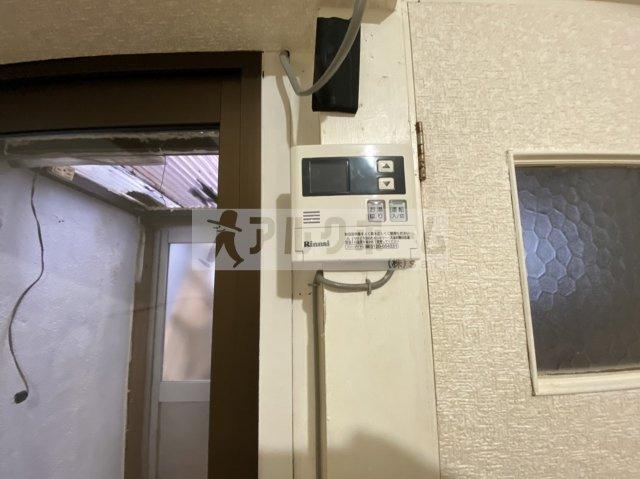 【その他】旭ヶ丘1丁目3LDKテラスハウス