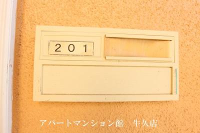 【設備】ルーミー牛久32号館