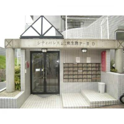 【外観】シティパレス21東生駒 P-Ⅲ-D