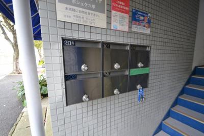 【設備】ボシュケ六甲