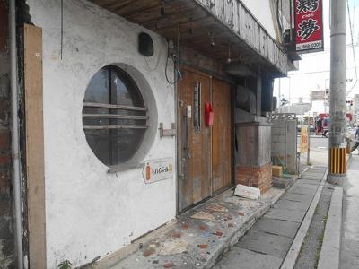 【外観】喜納ビル(松山)