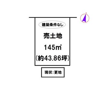 【土地図】西脇市和田町