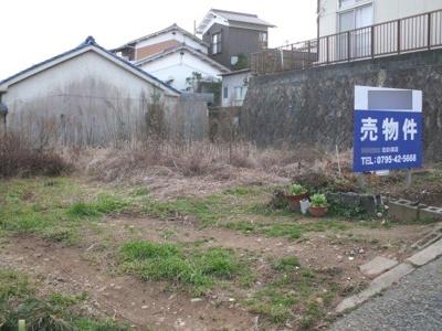 【その他】西脇市和田町