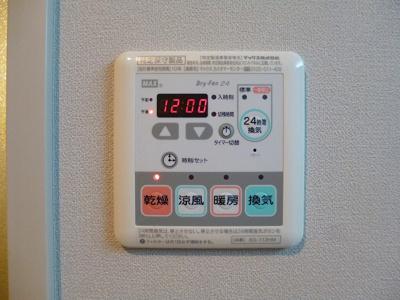 浴室換気乾燥機です