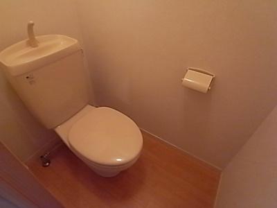 【トイレ】オレンジハイツ