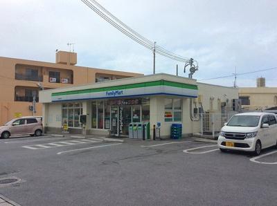 ファミリーマート球陽高校前店