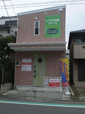 【外観】レンタル収納スペース Green Beans 熊谷宮前町店(Fタイプ)