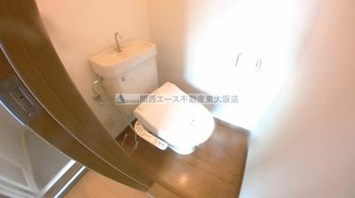 【トイレ】クリエイトパートⅠ
