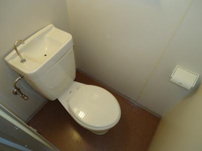 【トイレ】対中ハイツ