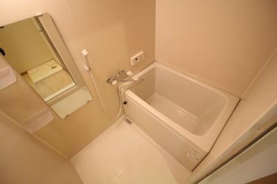 【浴室】グリーンヒル五位ノ池