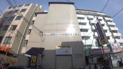 【その他共用部分】ロイヤルハイツ八戸ノ里|地域最安値の2DKです☆|