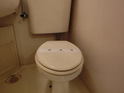 【トイレ】プチ・フラット