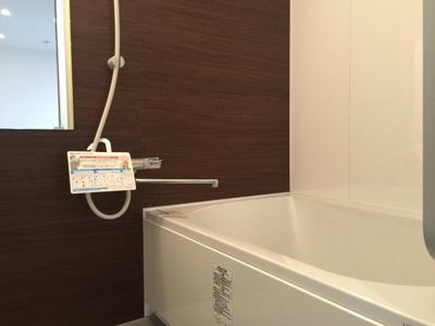 【浴室】エクセレント芦屋