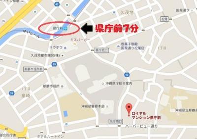 【外観】ロイヤルマンション県庁前
