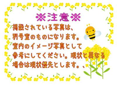 【その他】レジデンスフェリーチェ