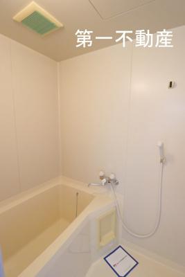 【浴室】ハイツ上滝野