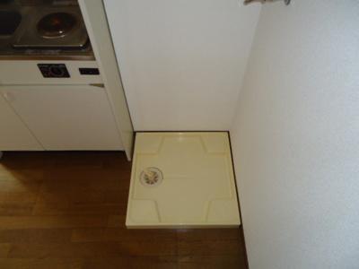 室内洗濯機置場あり
