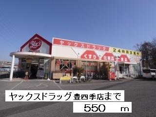 【周辺】クレメントハウスB