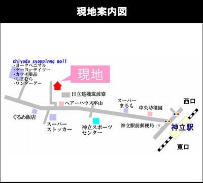 【地図】Maison Verdure B(メゾンべルデュール)