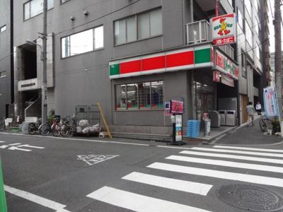 【周辺】伊勢元総本店ビル
