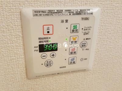 マ・メゾン甲子園
