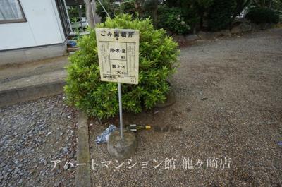 【その他共用部分】サンライフイイジマ
