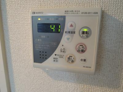 【設備】ビオトープ旭ヶ丘