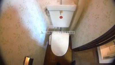 【トイレ】第一寿マンション