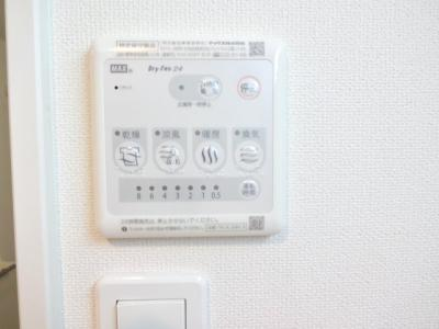 【設備】ジラソーレ