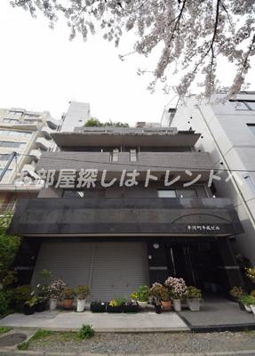 【外観】平河町平成ビル