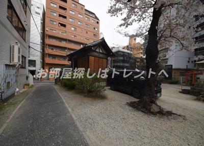 【周辺】平河町平成ビル